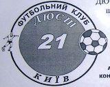 Заняття юних футболістів на стадіоні ДВРЗ