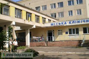 Повідомлення про замінування клінічної лікарні №11 (ДВРЗ)