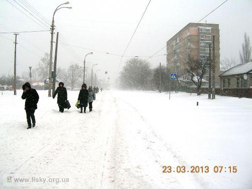 Снігопад 23 березня 2013 року
