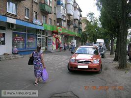 """Магазин """"Фора"""" на Алма-Атинській, 54 відкривається після ремонту"""