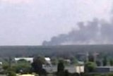 Пожежа в Чубинському, фото з ДВРЗ