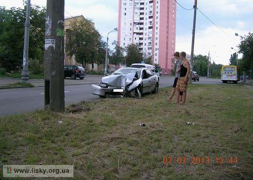 ДТП біля Центру культури та мистецтв (ДВРЗ)