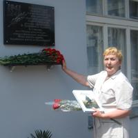 Мемориальная доска памяти киевских подпольщиков