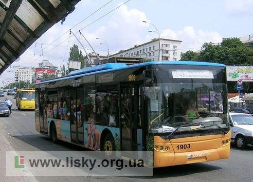 Зміна маршруту тролейбуса №43