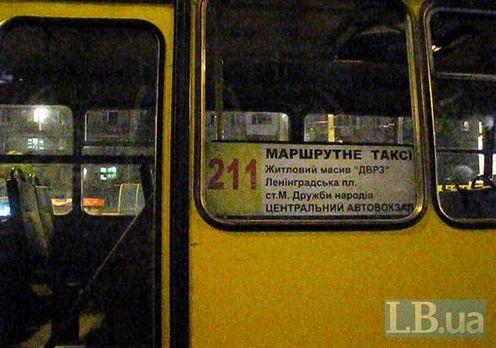Из 211-й маршрутки выпала пассажирка