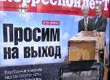 Україна - не Росія. А Київ - не Москва