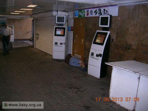 Підземний перехід біля Печерського моста
