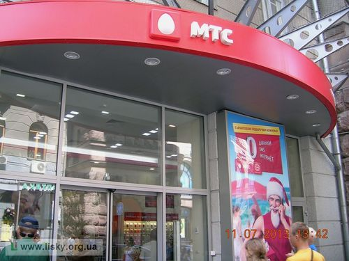 Магазин МТС у Пасажі