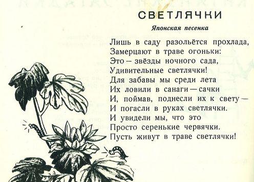 Дитячий календар