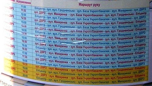 Безкоштовний автобусний маршрут ДВРЗ-Епіцентр