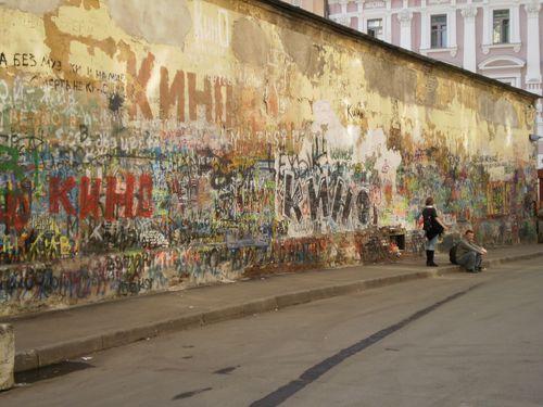 Стіна Цоя в Москві