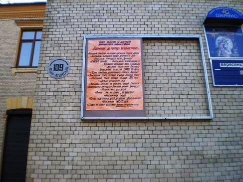Творчі колективи та гуртки Центру культури