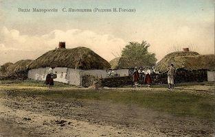 Українські тіпи і краєвиди
