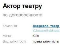 Кастинги на ДВРЗ