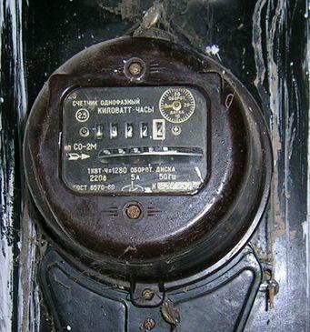 Електричний лічильник 1960-х років