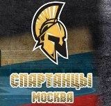 Спартанці Москви гратимуть у футбол на ДВРЗ