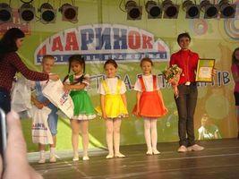"""Шостого вересня - концерт """"Вікторят"""""""