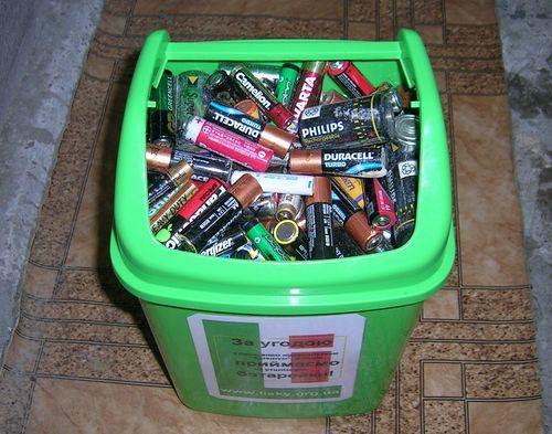 Відпрацьовані батарейки