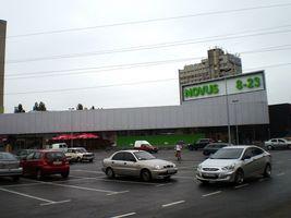 KFC та NOVUS на Чернігівській