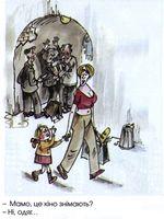 Малюнки Валерія Чмирьова