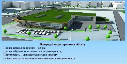 Гіпермаркет на ДВРЗ
