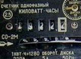 Київенерго просить не перевантажувати електромережу обігрівачами