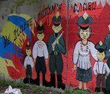 До Дня Української повстанської армії - графіті про УПА