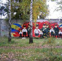 Графіті: Не згасне полум'я слави... Дивізія Галичина
