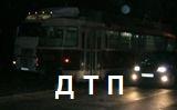 На мосту ДВРЗ трапилось ДТП
