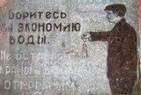 Київводоканал: аварії частішають