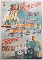 Музей історії Києва запрошує на фотовиставку