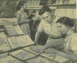 Бібліотечні конкурси