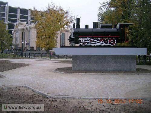 Пам'ятний захід на Дарницькому вокзалі