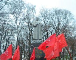 День Великої Жовтневої соціалістичної революції