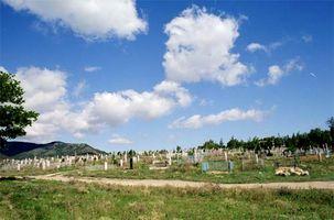 Кладбище в г.Старый Крым