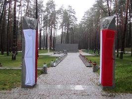 Вшанування пам'яті жертв політичних репресій у Дніпровському районі