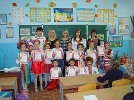 """""""Україночка та Козачок 2013"""" у школі №103"""