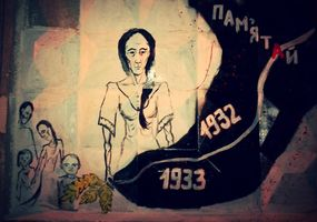 Графіті Тамари Шевчук