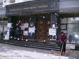Київський Євромайдан: пікетування генпрокуратури