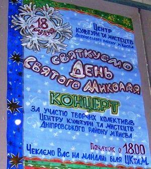 Центр культури та мистецтв (ДВРЗ)