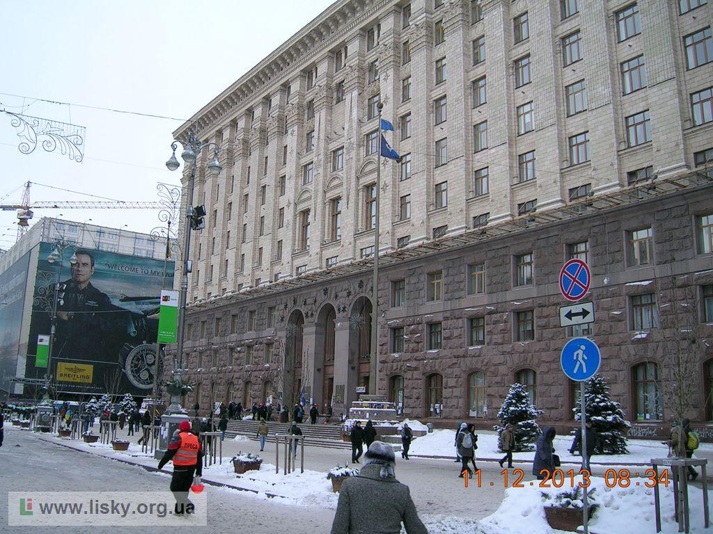 Фото Хрещатика і Майдану незалежності