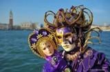 Виставка венеціанської маски
