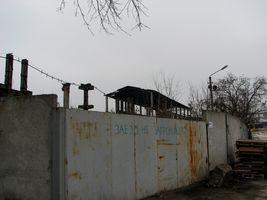 """Санація заводу """"Радикал"""""""
