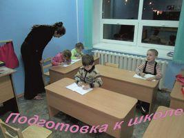 Детский клуб на ДВРЗ