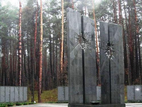 Биківнянський меморіал