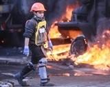 Київ у вогні