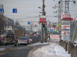 Вулиця Червоногвардійська