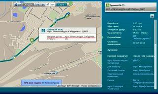 Транспорт в онлайні