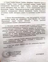 Верховна Рада оголосила мобілізацію