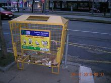 Роздільний збір сміття